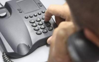 'پکار 15' پر ہونیوالی 73فیصد کالز پر مقدمات ہوئے نہ کارروائی، رپورٹ