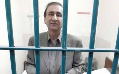میر شکیل الرحمان کی درخواست ضمانت مسترد، تحریری فیصلہ جاری
