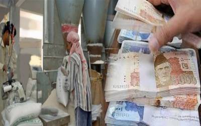 لاہور کی فلور ملز سے 1 کروڑ 73 لاکھ کی ریکوری