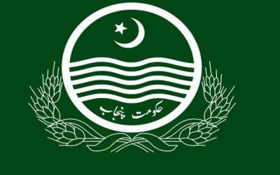 بلدیاتی انتخابات سے قبل پنجاب حکومت نے بڑا فیصلہ کرلیا
