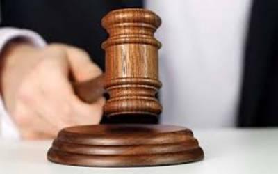 ماتحت عدالتوں کی 6 سو سے زائد اسامیاں خالی،سائلین پریشان