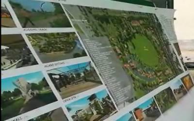 لاہور انٹرٹینمنٹ پارک کا ڈیزائن تیار