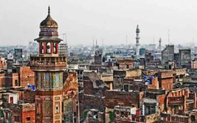 لاہور کی248 عمارتیں خطرناک قرار، ریڈ الرٹ جاری