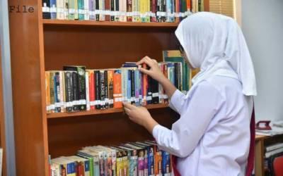 سکولوں کیلئے لائبریریز، کتب کی خریداری میں کروڑوں کے گھپلے