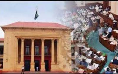 پنجاب اسمبلی اجلاس میں سیکرٹری خوراک کی عدم شرکت پر وقفہ سوالات ملتوی