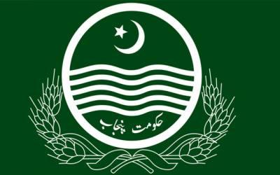 پنجاب حکومت کا ٹیچنگ لائسنس جاری کرنے کا فیصلہ