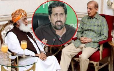 شہباز، مولانا ملاقات، سیاسی یتیموں کی ملاقات تھی: فیاض الحسن چوہان