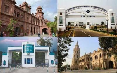 عید کے بعد یونیورسٹیز کھولنے کا مطالبہ