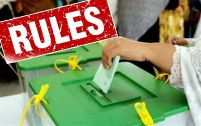 نیبرہڈ ، ویلج پنچایت الیکشن رولز 2020 کا گزٹ نوٹیفکیشن جاری