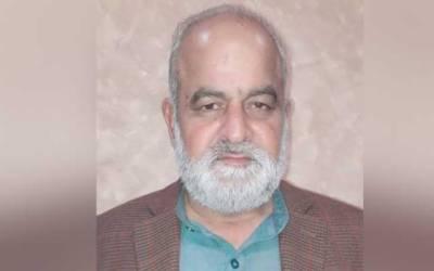 اعظم گارڈن میں پنجاب یونیورسٹی کے سابق پروفیسر قتل