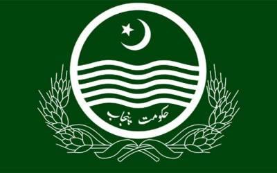 پنجاب حکومت کا بڑی عید پر بڑا فیصلہ