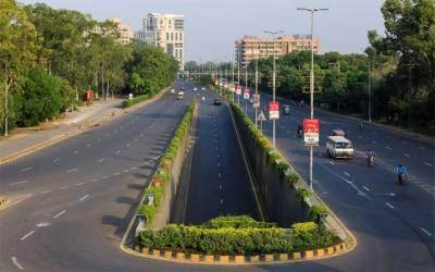 عید الاضحیٰ پر لاہور کی سڑکیں سنسان ہوگئیں