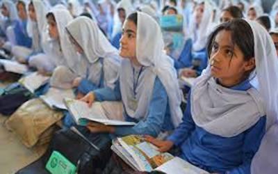 پنجاب بھر کے سکولوں میں جدید نصاب متعارف کرانے کا فیصلہ