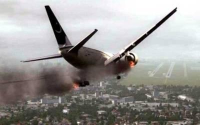 پی آئی اے طیارہ حادثہ، شہدا کے ورثا کیلئے فی کس کروڑ روپے کا اعلان