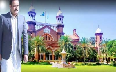 لاہور ہائیکورٹ نے عثمان بزدار کا حکم معطل کردیا