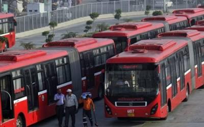میٹرو بس چلانے کی تیاریاں مکمل، انتظار کس بات کا؟