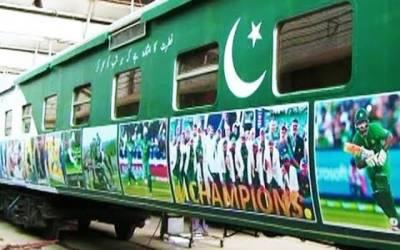 نئے پاکستان میں آزادی ٹرین نہیں چلے گی