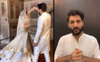 بلال سعید نے معافی مانگ لی