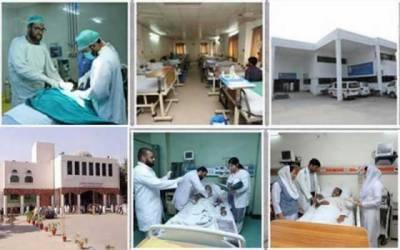 ہسپتالوں کی نجکاری حوالے اہم پیشرفت
