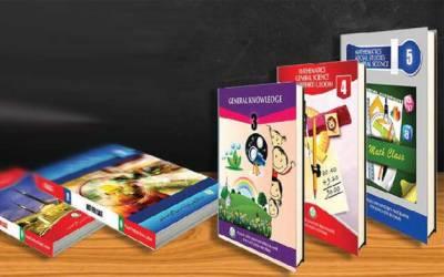 سرکاری سکولوں کیلئے کتابوں کی خریداری کے ٹینڈرز منسوخ