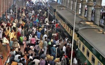 مسافر ہوجائیں ہوشیار، ٹرینوں کے شیڈول میں بڑی تبدیلی