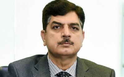 یوم عاشور پروزیر توانائی پنجاب کا خصوصی ویڈیو پیغام