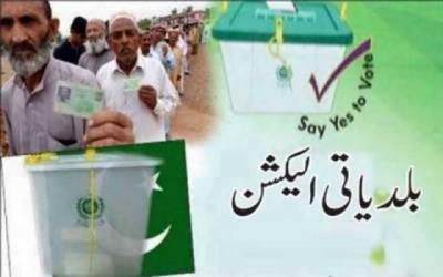 بلدیاتی انتخابات کا پہلا مرحلہ نومبر ، دسمبر میں کروانے کا فیصلہ