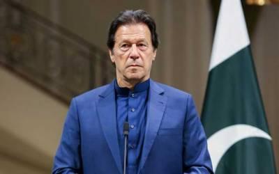 وزیراعظم عمران خان کی آج لاہور آمد