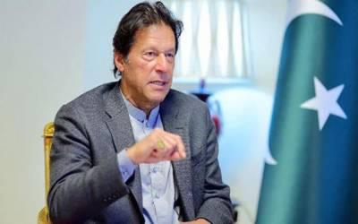 سرکاری افسروں کو وزیر اعظم کا دورہ لاہور مہنگا پڑ گیا