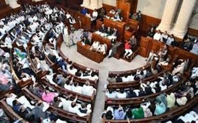 پنجاب اسمبلی کے تیسرے پارلیمانی سال کا پہلا اجلاس، 6 مسودہ قانون منظور