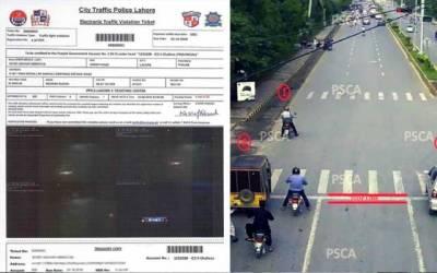 شہریوں نے ای چلان سے بچنے کیلئے انوکھا طریقہ ڈھونڈ نکالا
