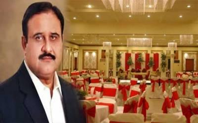 وزیراعلیٰ پنجاب نے شادی ہالز کھولنے کی منظوری دیدی