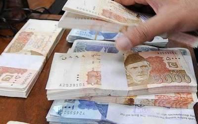 نجکاری کا ہدف100 ارب، لاہور کی 13 املاک 17 کروڑ میں نیلام