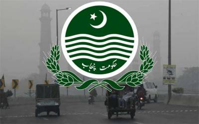 سموگ کا خدشہ، محکمہ داخلہ پنجاب کا نئی پابندی لگانے کا فیصلہ