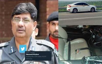 سی سی پی او لاہورکو عہدے سے ہٹاؤ،ٹویٹر پر ٹاپ ٹرینڈ