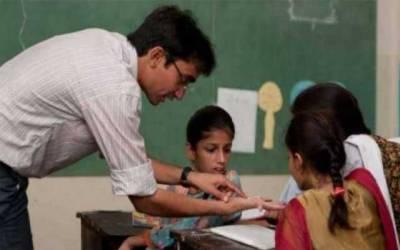 اساتذہ کی اگلے گریڈ میں ترقیاں