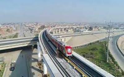 اورنج لائن ٹرین کے کرایہ میں مزید اضافہ