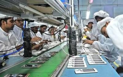 موبائل فونز کی مقامی سطح پر تیاری کیلئے پالیسی مرتب