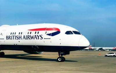 برٹش ایئرویز کا پہلی بار لاہور سے براہ راست پروازیں شروع کرنے کا اعلان