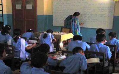 157 اساتذہ کے آن لائن تبادلوں کے احکامات جاری