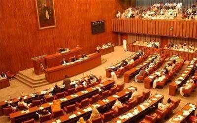 اپوزیشن نے حکومت کو جھٹکا دے دیا