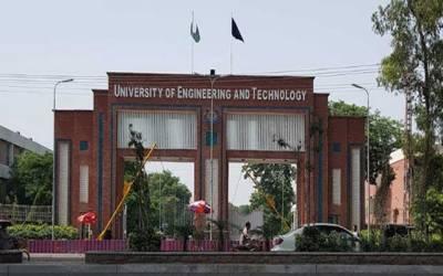 یونیورسٹی آف انجینئرنگ اینڈ ٹیکنالوجی کب کھل رہی، تاریخ کا اعلان ہوگیا