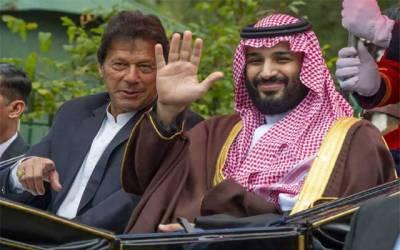 سعودی عرب نے پاکستان سے مدد مانگ لی