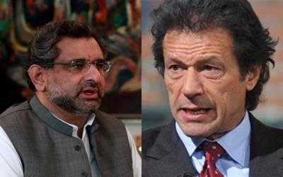 سابق وزیر اعظم نے موجودہ وزیر اعظم کو پیچھے چھوڑ دیا