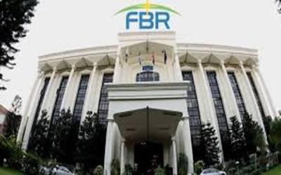 ایف بی آر نے اراکین پارلیمنٹ کی 2018 کی ٹیکس ڈائریکٹری جاری کردی
