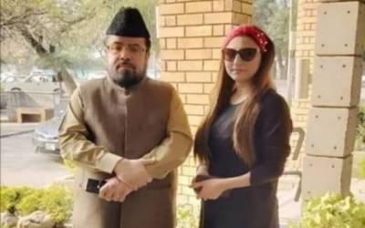 مفتی عبدالقوی،ٹک ٹاک سٹار حریم شاہ کی نازیبا ویڈیو کال وائرل