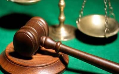 انسداد دہشتگردی کی دو عدالتیں ختم