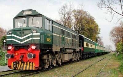 محکمہ ریلوے کو اربوں روپے کا چونا لگانے کا بڑا انکشاف