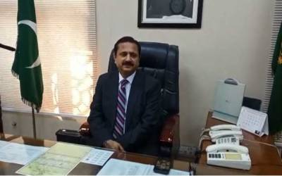 سابق رجسٹرار لاہور ہائیکورٹ ڈی جی پنجاب جوڈیشل اکیڈمی کے عہدے پر تعینات