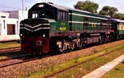 لاہور سے کراچی ریلوے ٹریک دو مختلف حادثوں کی وجہ سے متاثر